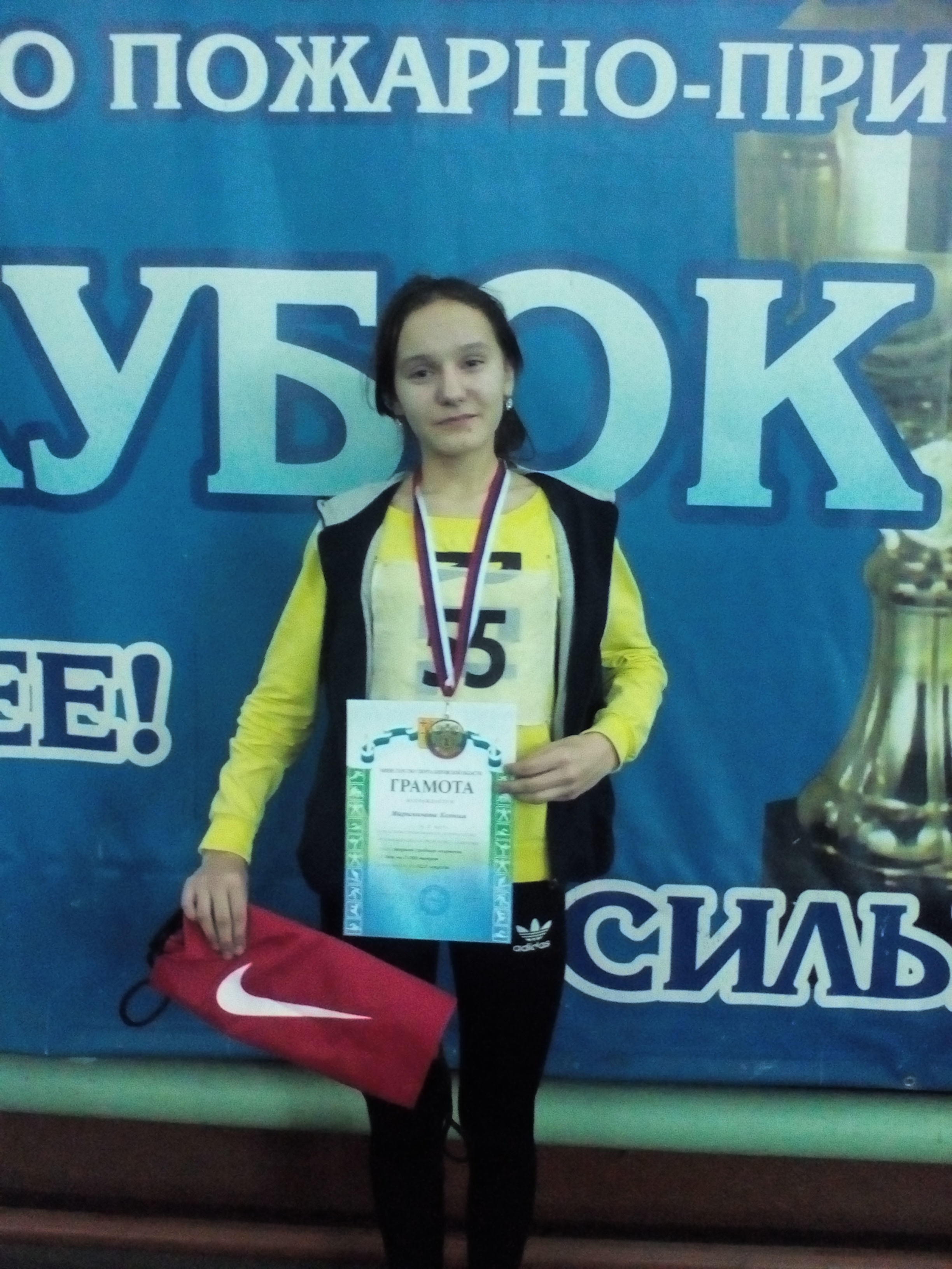 http://schoolkirs.ru/2017/IMG_20180106_134553.jpg